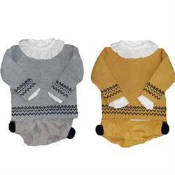 Conjunto 3p greca C1061 bebé unisex